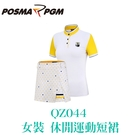 POSMA PGM 女裝 裙子 短裙 休閒 韓風 防走光 柔軟 舒適 白 QZ044