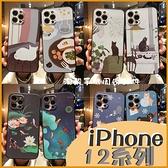 蘋果 iPhone 12 Pro max i12mini i12Pro 浮雕軟殼 多款 卡通殼 貓咪 手機殼 保護套 防摔 簡單手機套