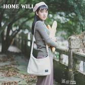 帆布包女單肩文藝小清新學生韓國手提裝書袋環保購物布袋子 道禾生活館