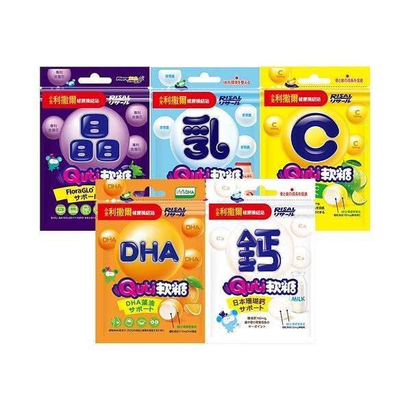 小兒利撒爾 Quti軟糖 10粒 維他命C/活性乳酸菌/晶明葉黃素/鈣/DHA【新高橋藥妝】多款可選