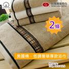 【浴巾2條組】美國棉*低調奢華厚款浴巾(單條x2) 【台灣興隆毛巾製】飯店厚度