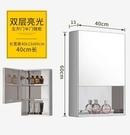 不銹鋼浴室鏡櫃單門掛牆式衛生間收納鏡子櫃...