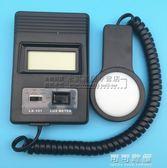 原裝蘭泰數字照度計LX101照度儀光度計亮度計LX-101照度表YYP 可可鞋櫃