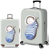 行李箱套旅行箱拉桿箱保護套