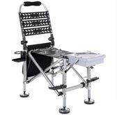 釣椅折疊便攜升降多功能全地形野釣椅釣魚凳igo