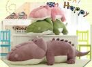 【120公分】胖鱷魚抱枕 Q版巨鱷 男朋友娃娃 睡覺玩偶 絨毛娃娃 聖誕節交換禮物