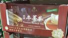 [COSCO代購] W106150 茶屋樂將軍牛蒡茶 5公克X60包
