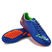 足球鞋-輕量耐磨專業成人男運動鞋8色71z7[時尚巴黎]