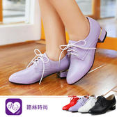 韓系個性時尚OL綁帶布洛克低跟休閒包鞋/4色/35-43碼 (RX1034-616-1) iRurus 路絲時尚