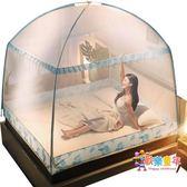 蚊帳 1.5m床 1.8m家用2米蚊帳防摔三開門2.2支架1.2加密加厚紋賬T 5色