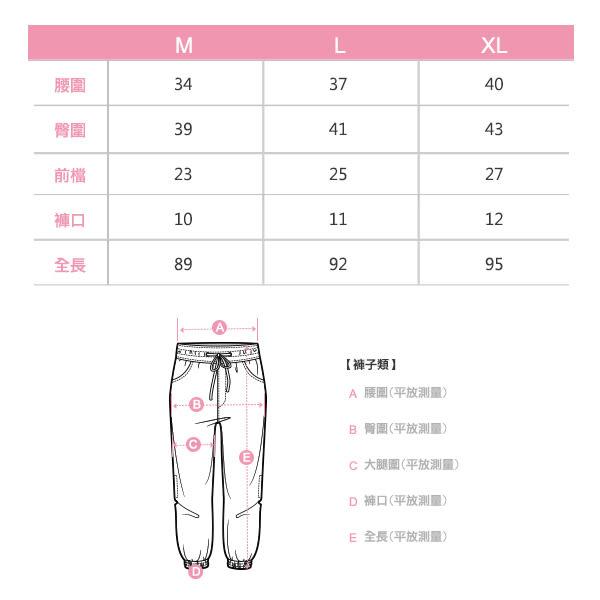 【8:AT 】緊身長褲  M-XL(幾何黑)(未滿2件恕無法出貨,退貨需整筆退)