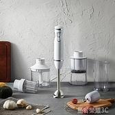 輔食器 料理棒嬰兒輔食機電動絞肉小型手持電動磨粉多功能家用料理 免運