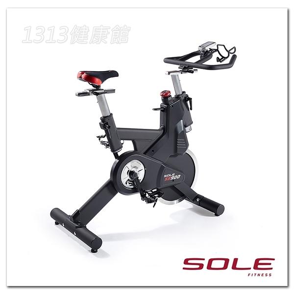 【1313健康館】SOLE SB900飛輪車 全新公司貨 專人到府安裝 !