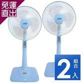華冠 《2入超值組》MIT台灣製造 16吋立扇/電風扇BT-1690x2【免運直出】
