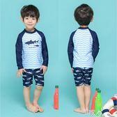 兒童泳衣男童波浪魚分體平角褲游泳衣 E家人