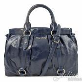 茱麗葉精品【全新現貨】MIU MIU 5BA383 浮雕 LOGO 綁帶束口手提兩用包.寶石藍