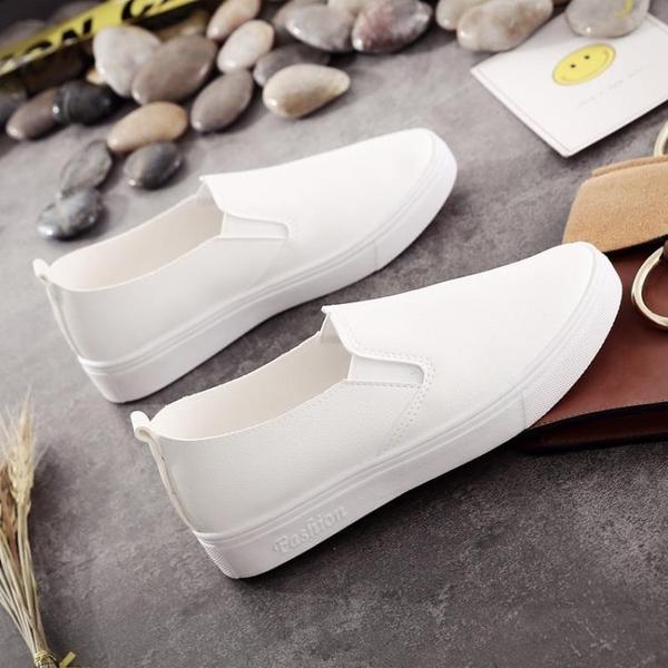 樂福鞋 春秋皮面一腳蹬小白鞋女學生平底防滑韓版懶人鞋休閑護士鞋樂福鞋 薇薇
