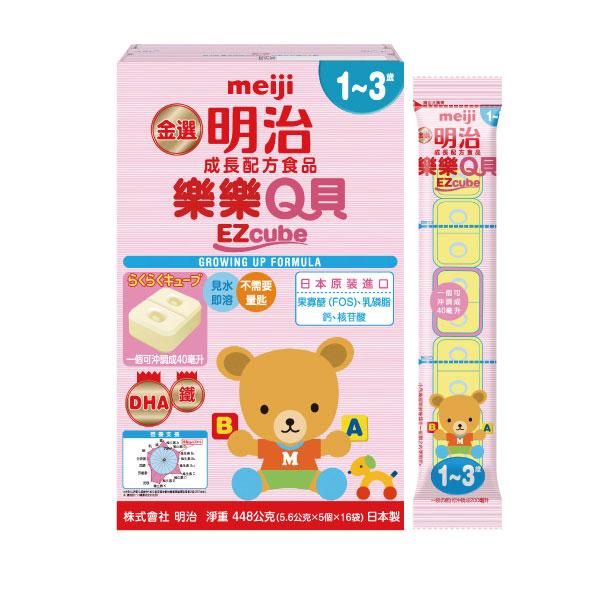 meiji 明治 金選1~3歲 樂樂Q貝 方塊奶粉 (5個/16袋/單盒)【杏一】
