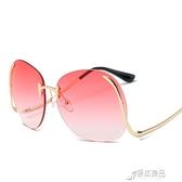 墨鏡 新款無框彎腿太陽鏡彩色海洋片金屬女士墨鏡歐美潮流切邊太陽眼鏡