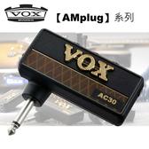 【非凡樂器】VOX amPlug 隨身前級效果器(AC-30破音前級)日本製造