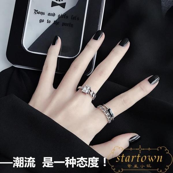 歐美戒指女日韓潮流朋克個性男女開口食指戒【繁星小鎮】