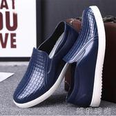 雨鞋 水鞋男士青年短筒雨鞋時尚款防水防滑廚房用鞋膠鞋廚師工作鞋 唯伊時尚