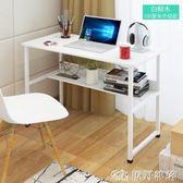 電腦桌 藝諾琳依電腦桌簡易台式桌家用簡約現代辦公桌書桌書架組合做桌子JD 伊蘿鞋包精品店