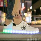 發光鬼步舞鞋男學生熒光鞋女防水usb充電led亮燈鞋情侶夜光鞋 蘿莉小腳丫