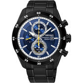 SEIKO 精工 Criteria 零極限三眼計時手錶-藍x黑/44mm V176-0AR0SD(SSC543P1)