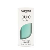 Nailmatic 純色生物基經典指甲油-MONA-湖水綠 8ml