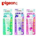 貝親 Pigeon 嬰兒防蛀牙膏