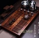 茶盤套裝全自動一體家用茶臺燒水壺實木托盤石頭功夫茶具茶海簡約MBS「時尚彩虹屋」