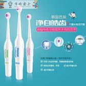 電動牙刷韓國新品家庭裝電動牙刷軟毛成人/兒童美白護齒去漬防蛀牙送3刷頭【全館好康八折】