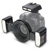 Meike 美科 MK-MT24 N (For nikon) 微距攝影閃光燈 R1C1 雙燈 無線引閃 近拍 環型閃光燈 保固1年