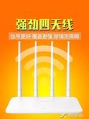 wifi放大器 WiFi增強器無線信號擴大wi-fi放大萬能中繼轉有線網線口加強擴展網絡 樂芙美鞋