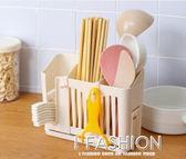 筷子筷籠子筒家用廚房瀝水盒掛式勺子塑料放多功能免打孔的收納架·Ifashion