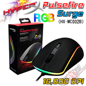 [ PC PARTY ] 金士頓 KINGSTON HyperX Pulsefire Surge 光學滑鼠