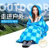 雙十一返場促銷睡袋戶外秋冬睡袋露營旅行成人加厚單人保暖室內可拼接雙人睡袋