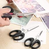 ✭慢思行✭【N189】不鏽鋼辦公剪刀(小) 學生 安全 剪紙 家用 廚房 手工 文具 卡片 兒童