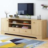 茶幾電視櫃組合現代北歐簡約客廳臥室牆地櫃小戶型仿實木電視機櫃  【快速出貨】YXS