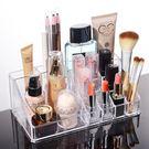 萬聖節快速出貨-透明化妝品收納盒 水晶壓...