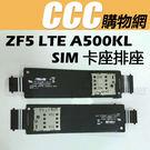 ASUS 華碩 Zenfone5 LTE...