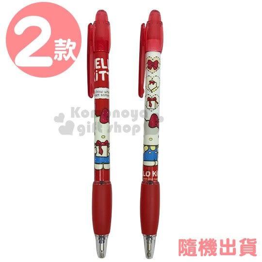 〔小禮堂〕Hello Kitty 自動原子筆《2款隨機.紅/白》藍筆.自動筆 4712937-66986