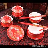 敬茶杯組 中式婚禮用品中國風龍鳳碗筷杯餐具套裝組合對碗敬茶酒杯 傾城小鋪