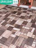好康推薦加厚 地板革pvc地板貼紙防水塑膠耐磨塑料地毯毛坯房自粘水泥地膠jy