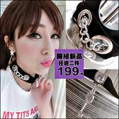 克妹Ke-Mei【AT46863】choker暗黑哥德風 金屬鍊鎖絲絨鎖骨頸鍊