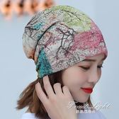 頭巾帽 帽子女春透氣套頭化療帽女薄款光頭睡帽堆堆頭巾女月子包頭帽 限時特惠