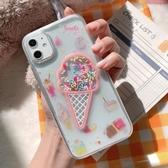 冰淇淋vivoZ6 Z5X手機殼Z3x z1i軟殼y9s y7s滴膠保護殼y5s卡通殼