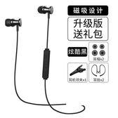S105雙耳無線藍牙耳機手機耳塞頭戴掛耳式運動跑步入耳oppo【狂歡萬聖節】