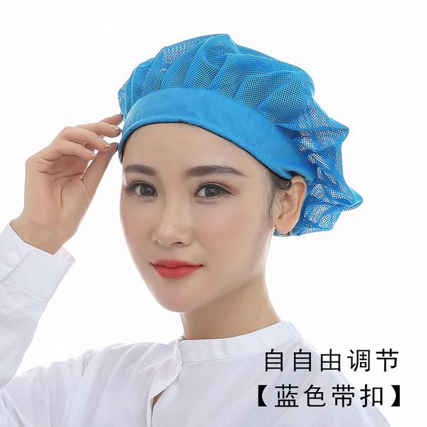 限時優惠 軒之新車間工作帽女透氣網帽廚師帽女廚房防塵帽子食品廠工作帽子